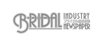 BRIDAL INDUSTRY NEWSPAPER